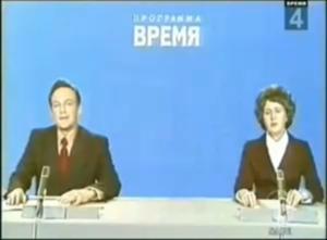 soviet-tv