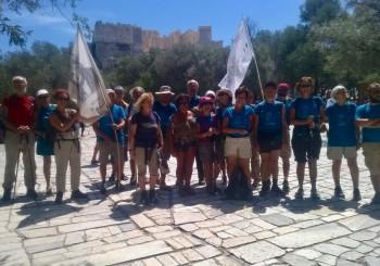 Arrivo ad Atene